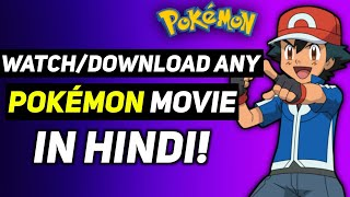 How To Watch Or Download Any Pokémon Movie In Hindi || How To Watch Pokémon All Movies In Hindi |