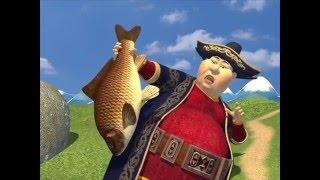 Алдар Косе.  Мультфильм. Жылан-балық. Рыба-змей.