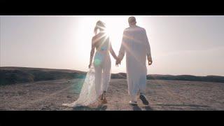 Mariage à Marrakech 2019 ♡ Sirine & Vincent ♡