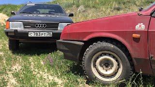 ПЕРЕДНИЙ привод или ПОЛНЫЙ? Девятка против Audi 100 quattro