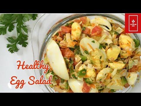 Healthy Egg Salad Recipe अंडा सलाद बनाने की विधि