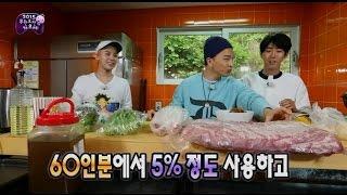 【TVPP】GD&Taeyang(BIGBANG) - Taeyang's cooking, 지디&태양(빅뱅) - 태양의 요리 @ Infinite Challenge
