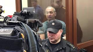Александр Шестун несогласен с решением суда о продлении меры пресечения