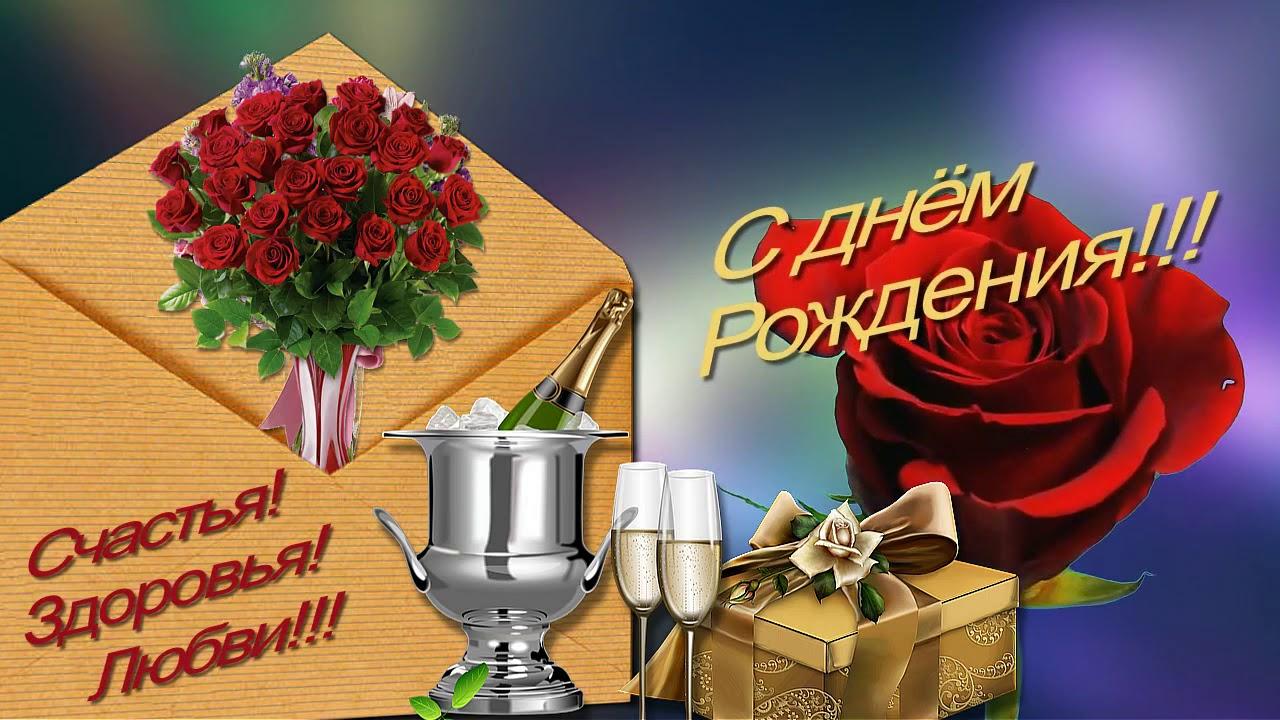 этом открытки с днем рождения раиса тимофеевна для