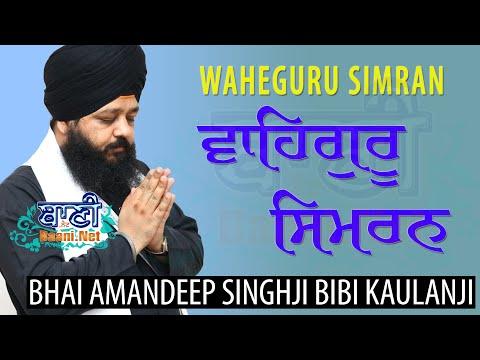 Waheguru-Simran-Bhai-Amandeep-Singhji-Bibi-Kaulanji-Bangalore