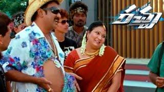 Racha movie || krishna bhagwan & brahmanandam comedy scene || ram charan, tamanna