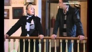 Галина Брежнева-1 НТВ, Программа Максимум, 2008