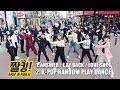 Download lagu 짤킹 KPop in Public │ RANDOM PLAY DANCE 랜덤플레이댄스 in KOREA / ATEEZ, VERIVERY, EXO Dance Cover