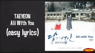 Gambar cover TAEYEON - All With You Lyrics (easy lyrics)
