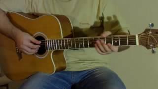 Любэ - Березы на гитаре Видеоурок
