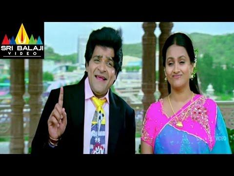 Cara Majaka Telugu Movie Part 4/11   Geethika, Sangeetha, Ramji   Sri Balaji Video
