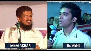 ചോദ്യങ്ങളുടെ മാലപ്പടക്കം | KMCT Engineering Student  Akhil Ask to MM Akbar