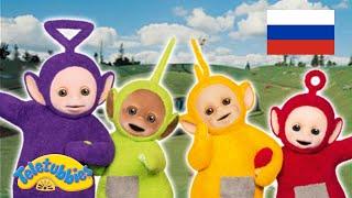 ПОЛНАЯ ВЕРСИЯ Развивающий мультфильм для детей - ТЕЛЕП