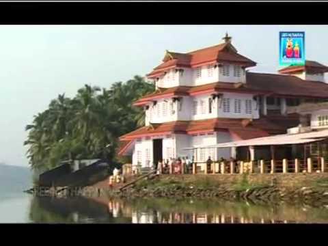 Sree Muthappan nivedhyam 04-muthappan devotional song