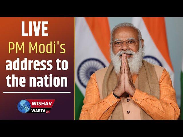LIVE PM Narendra Modi Address To The Nation