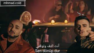 أغنية الحلقة 84 والأخيرة والحلقة 50 من مسلسل العهد مترجمة لا يوجد طريق Sarkopenya \u0026 9Canlı - Yol Yok