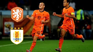 Уругвай Нидерланды 2 3 Полуфинал ЧМ по футболу 2010 Uruguay vs Netherlands Semi finals FIFA 2010