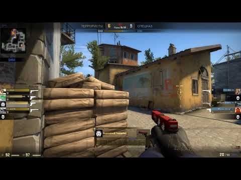 Counter strike  Global Offensive 12 18 2017   02 06 44 10