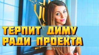 Дом-2 Свежие Новости.Эфир 9 Мая 2016 (9.05.2016)