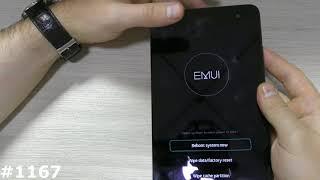 Сброс настроек Huawei Mediapad T2 7.0 (Hard Reset Huawei Mediapad T2 7.0 BGO-DL09)
