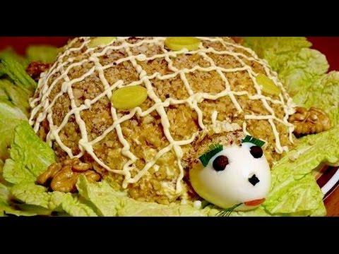 Черепашка салат с черносливом