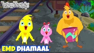 Eena Meena Deeka | Dhamaal Gags - 05 | Funny Cartoons for Kids | Wow Toons