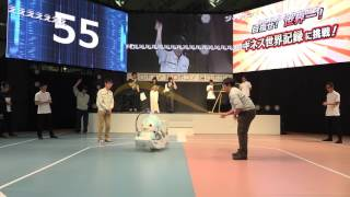 [World Record] Most skips by a robot in one minute - Juan Pen · Challenge to world record -