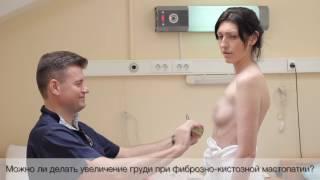 Увеличение груди Инна Дерябина, сестра Кристины Дерябиной