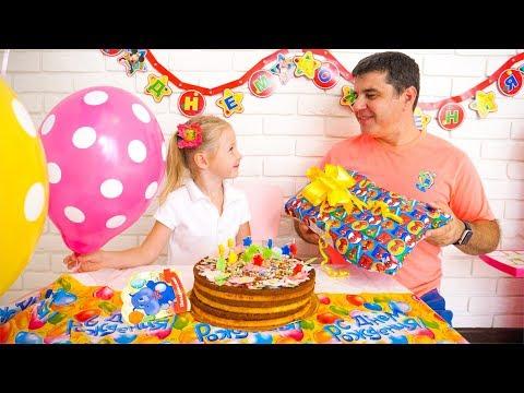Nastya Menyiapkan Kejutan Untuk Ulang Tahun Ayah