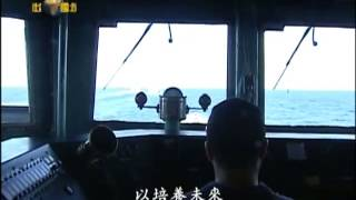 軍事新聞通訊社:《國防線上》2013年07月18日乘風破浪 航訓育英才)