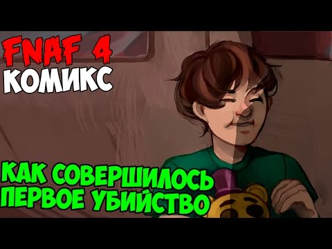 .: Call of Pripyat - дата выхода, системные