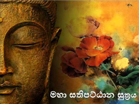 Buddha Quotes Wallpaper Desktop Maha Sathipattana Suthraya මහා සතිපට්ඨාන සුත් රය Youtube
