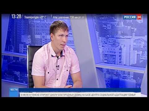 Интервью Степана Санникова ГТРК Новосибирск