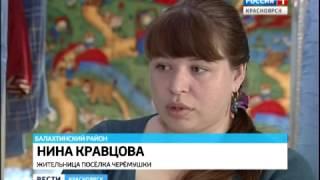 В посёлке Черёмушки Балахтинского района закрыли круглосуточный стационар(, 2014-02-21T04:37:21.000Z)