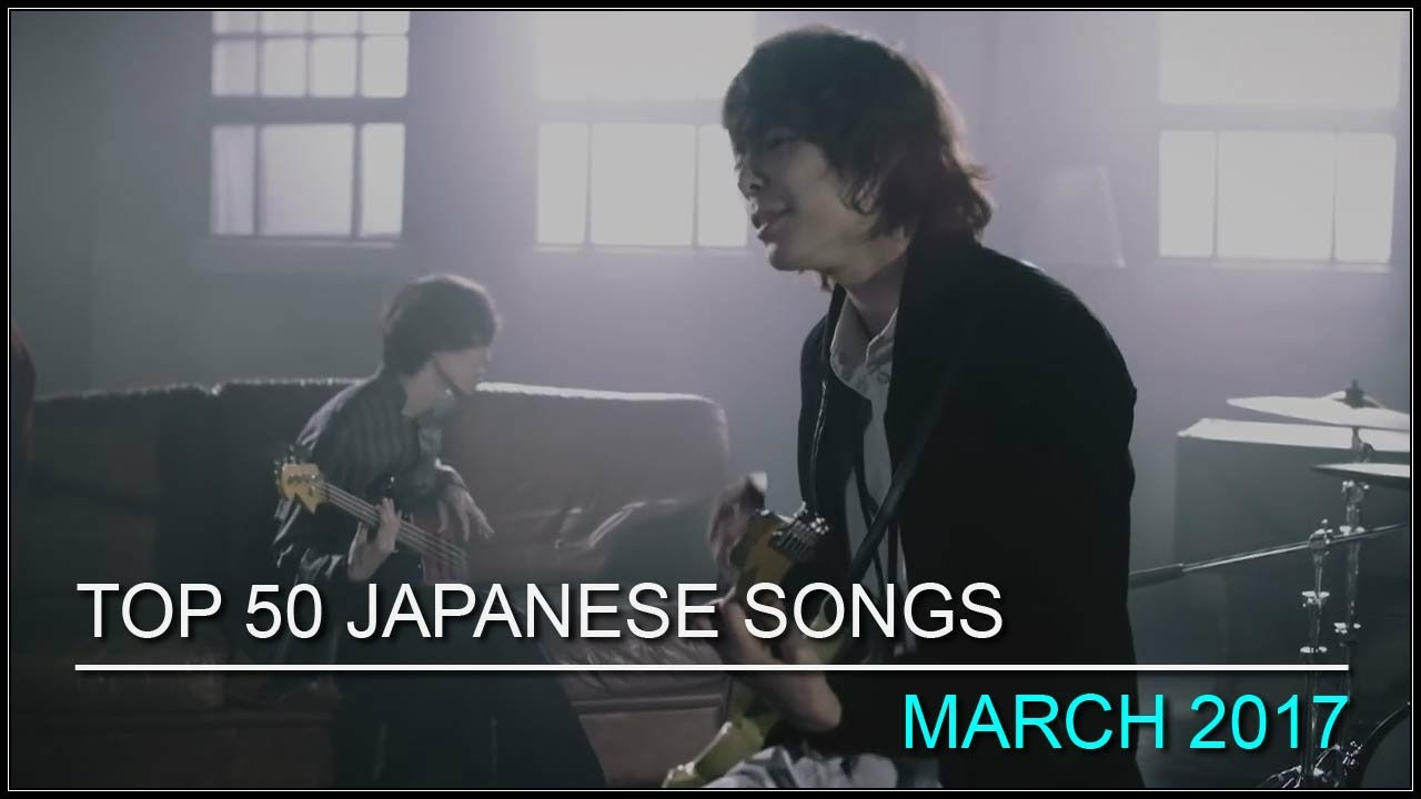 My Top  Japanese Songs  E  B March