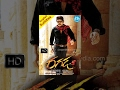 Ragada (2010) || Telugu Full Movie || Nagarjuna - Anushka