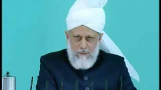 Friday Sermon: 10th July 2009 - Part 4 (Urdu)