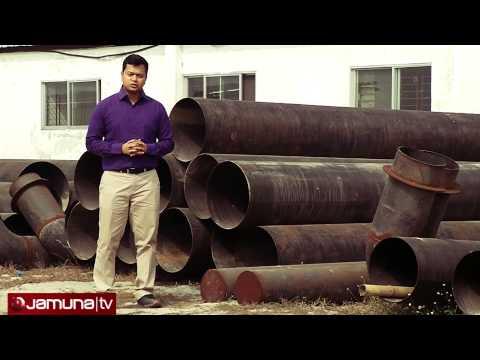 Tannery Pollution Dhaka -3_ Jamuna Tv_ Rahat Minhaz