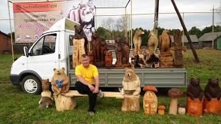 ДЕЛАЕМ ДОБРУЮ СОБАКУ  !!!  Скульптура из дерева от деревенского самородка !
