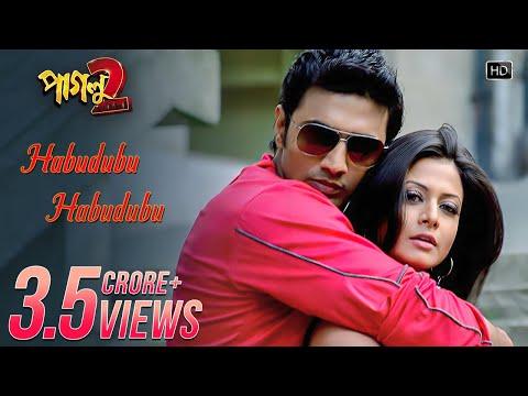 Download Habudubu Habudubu | Paglu 2 | Dev | Koel Mallick | Zubeen Garg | Akriti Kakkar | Jeet Gannguli