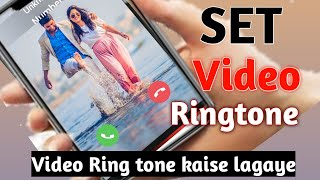 How to set video RIngtone.For incoming call || Call pe video RINGTONE kaise set kare screenshot 2