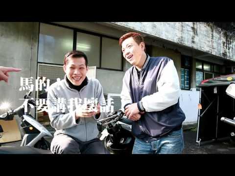 2016年 鼎旺公司-春酒表演