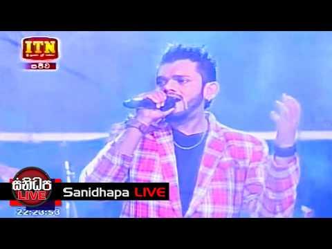 Sansara Sihinaye - Cover By A-Jay Sanidapa Live 2018