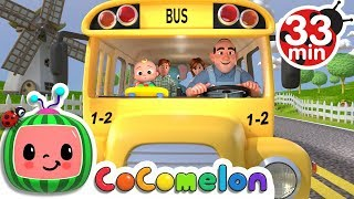 Wheels on the Bus | +More Nursery Rhymes & Kids Songs - Cocomelon (ABCkidTV) thumbnail