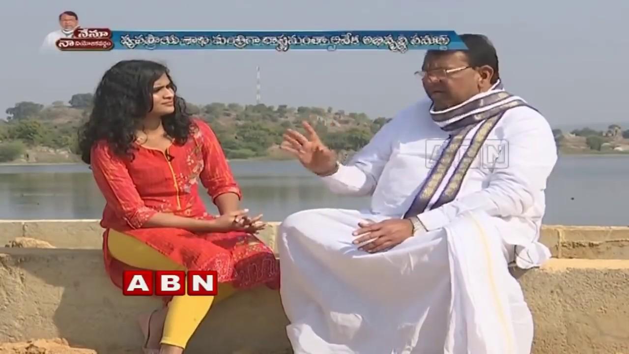 Nenu Na Niyojakavargam With TRS Minister Pocharam Srinivas Reddy | Full  Episode | ABN Telugu