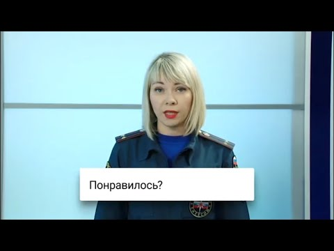 "Рубрика ""МЧС"""