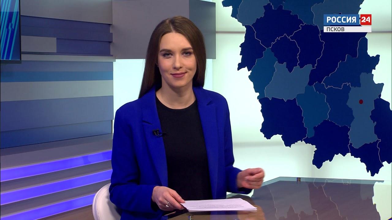 фото ведущих псковских новостей этом свидетельствует общее