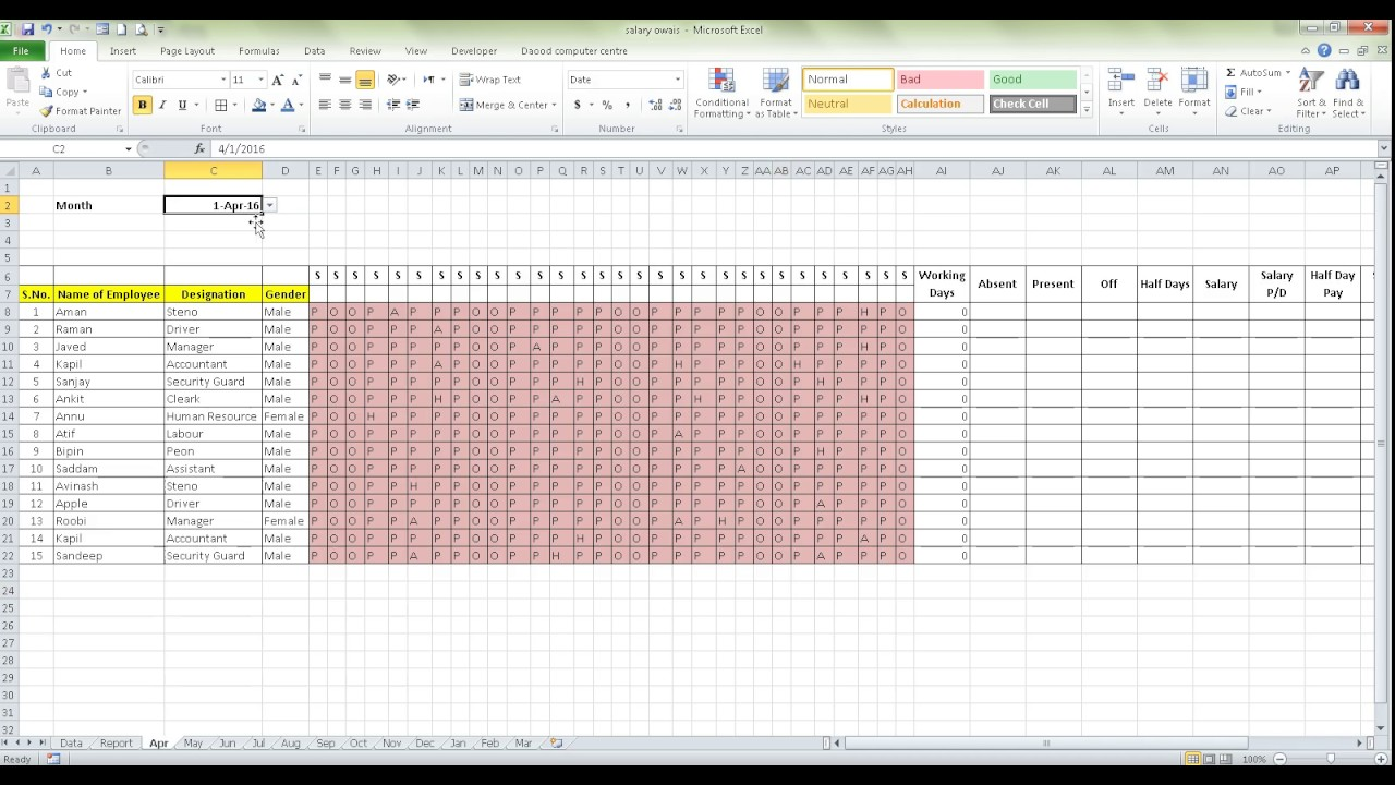 Working Days Calculation in Attendance Sheet in excel in hindi