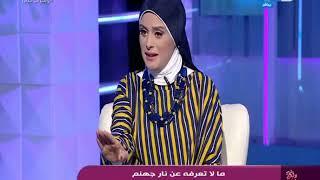 """متصل للشيخ محمد أبو بكر : """" حضرتك بتوصل الدين بطريقة تخوف """" .. شاهد رد فعله !"""