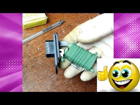 Замена резистора печки на Нива шевроле. Replacement of the heater resistor